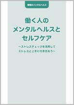 seminar_booklet01