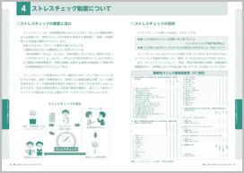 seminar_booklet02