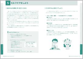 seminar_booklet03