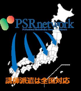 service_seminar02